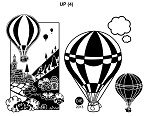 UP!(4) STATIC MOUNTED RUBBER STAMPS