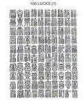 100 HUNDRED LUCKS (1) STATIC MOUNTED RUBBER STAMP