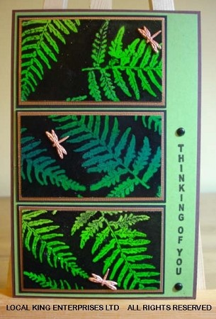 FERNS (4) CLING MOUNTED RUBBER STAMPS