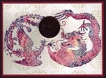 CHINESE LEGENDS (5) CLING MOUNTED RUBBER STAMPS