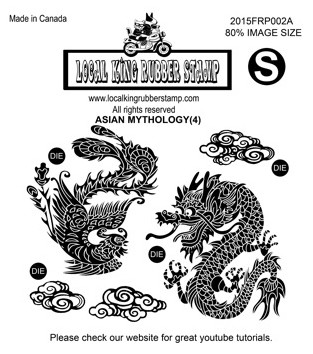 ASIAN MYTHOLOGY (4) EZ MOUNTED RUBBER STAMPS