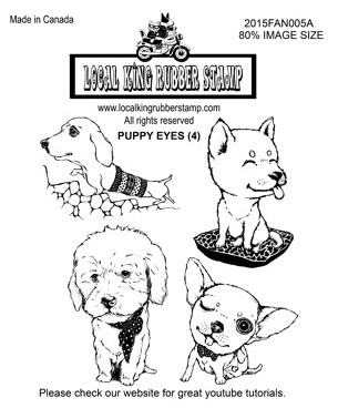 PUPPY EYES (4) EZ MOUNTED RUBBER STAMPS
