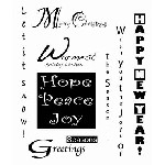 CHRISTMAS TEXT (7) CLING MOUNTED RUBBER STAMPS